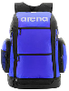 Arena Large Navigator Backpack