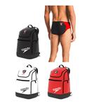PASA Backpack Registration Bundle - Brief