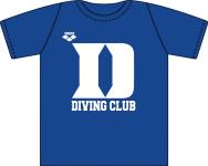 Duke Diving Royal Tee