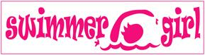 Swimmer Girl Bumper Sticker