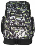 Spiky 2 Large Printed Backpack