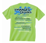 Swimmers Excuses -- updated 2012