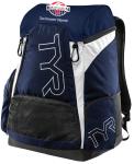 BSL Backpack (45 Liter)